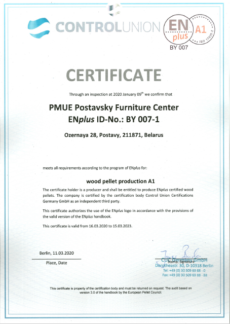 Certificate_ENplus_Postavskiy_1_BY_007_1_2020.png