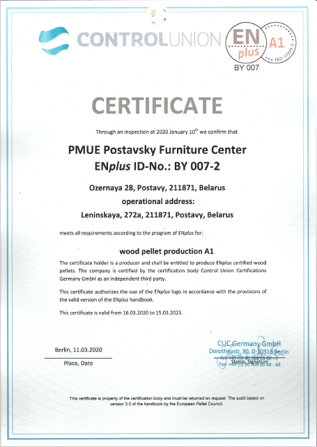 Certificate_ENplus_Postavskiy_2_BY_007_2_2020.png